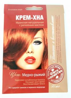 Henna krem do włosów miedziano-rudy -
