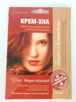 Henna krem do włosów miedziano-czerwony -