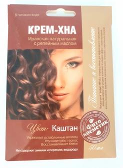 Henna krem do włosów kasztan -