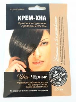 Henna krem do włosów czarny -